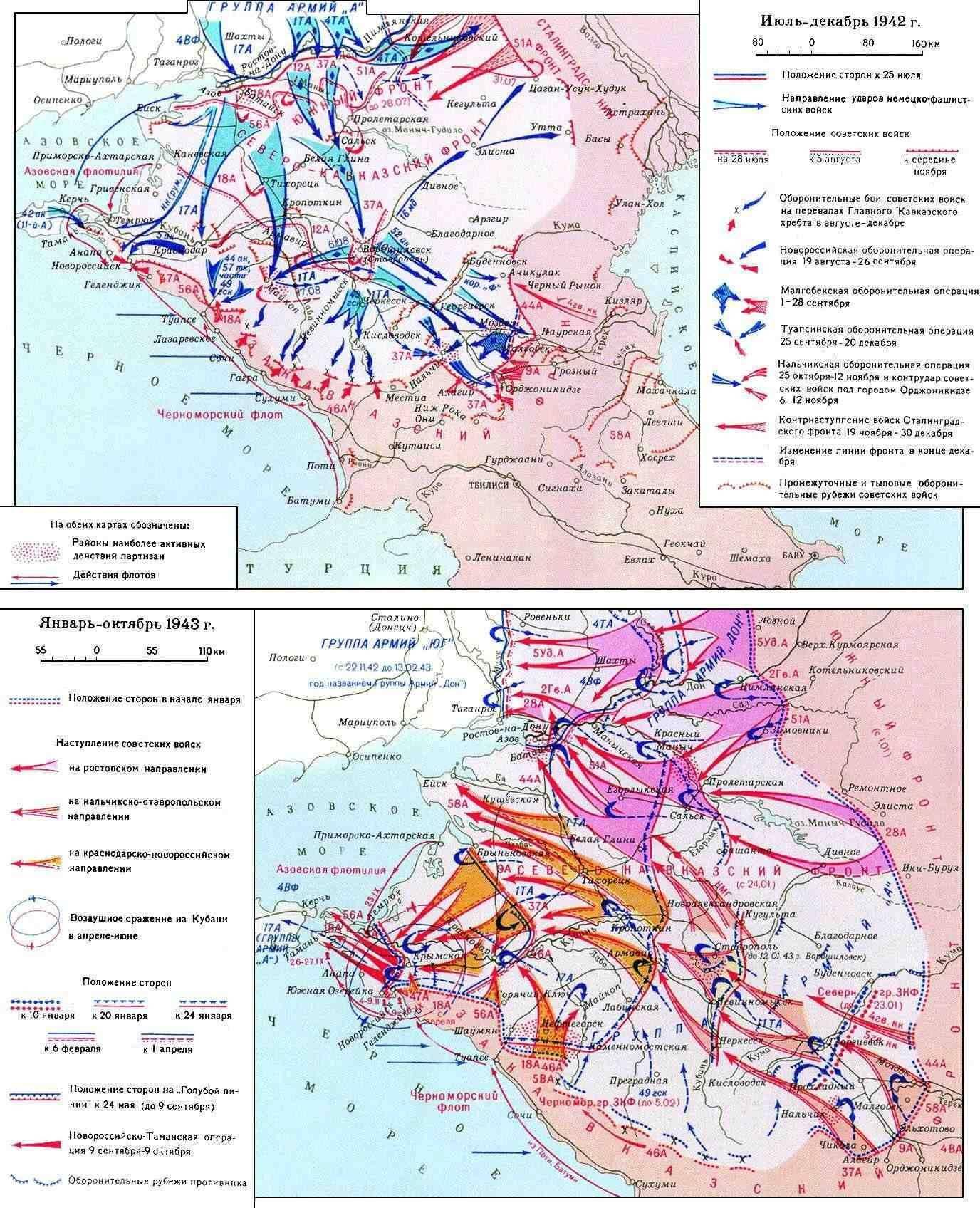 схема битвы близ города замы