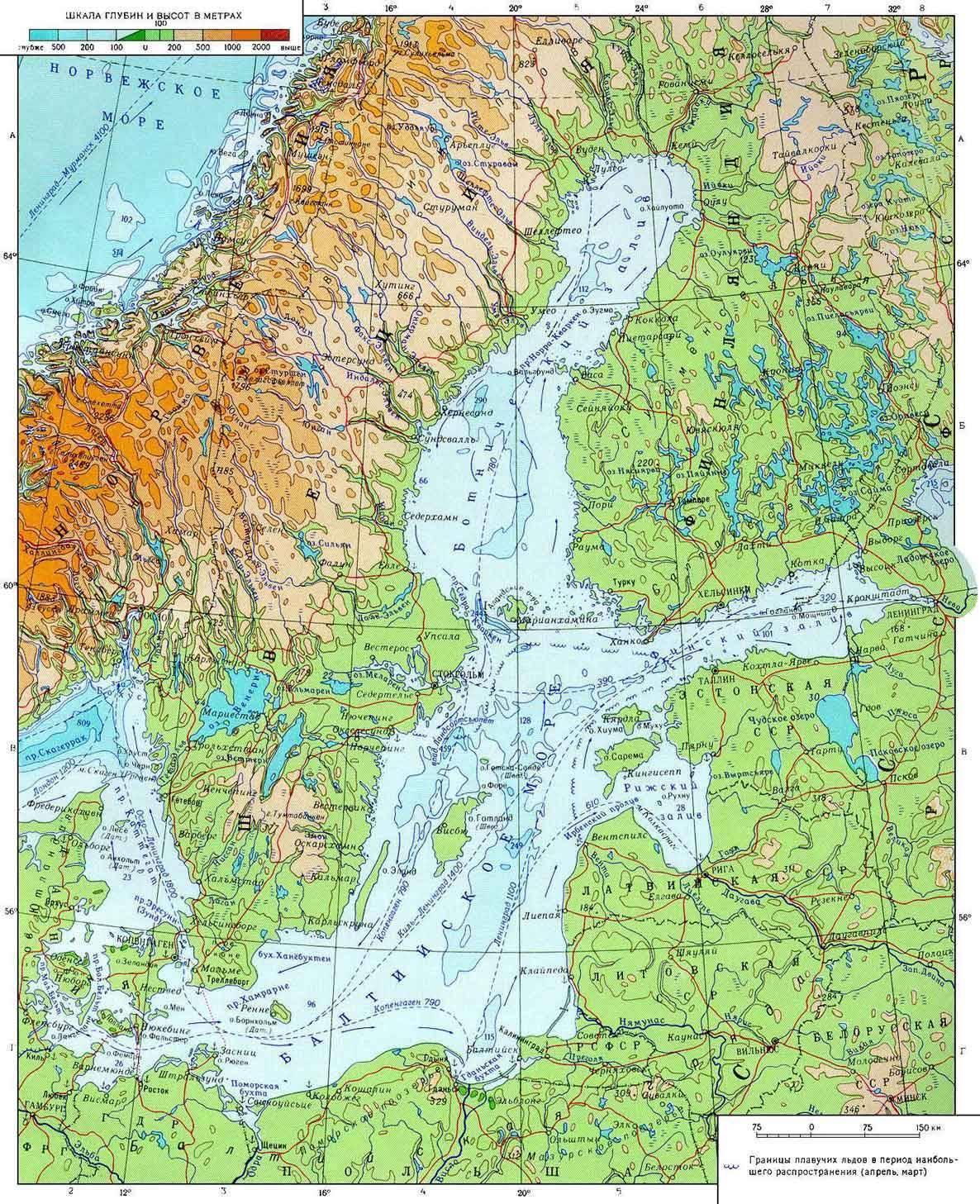 лоция балтийского моря онлайн