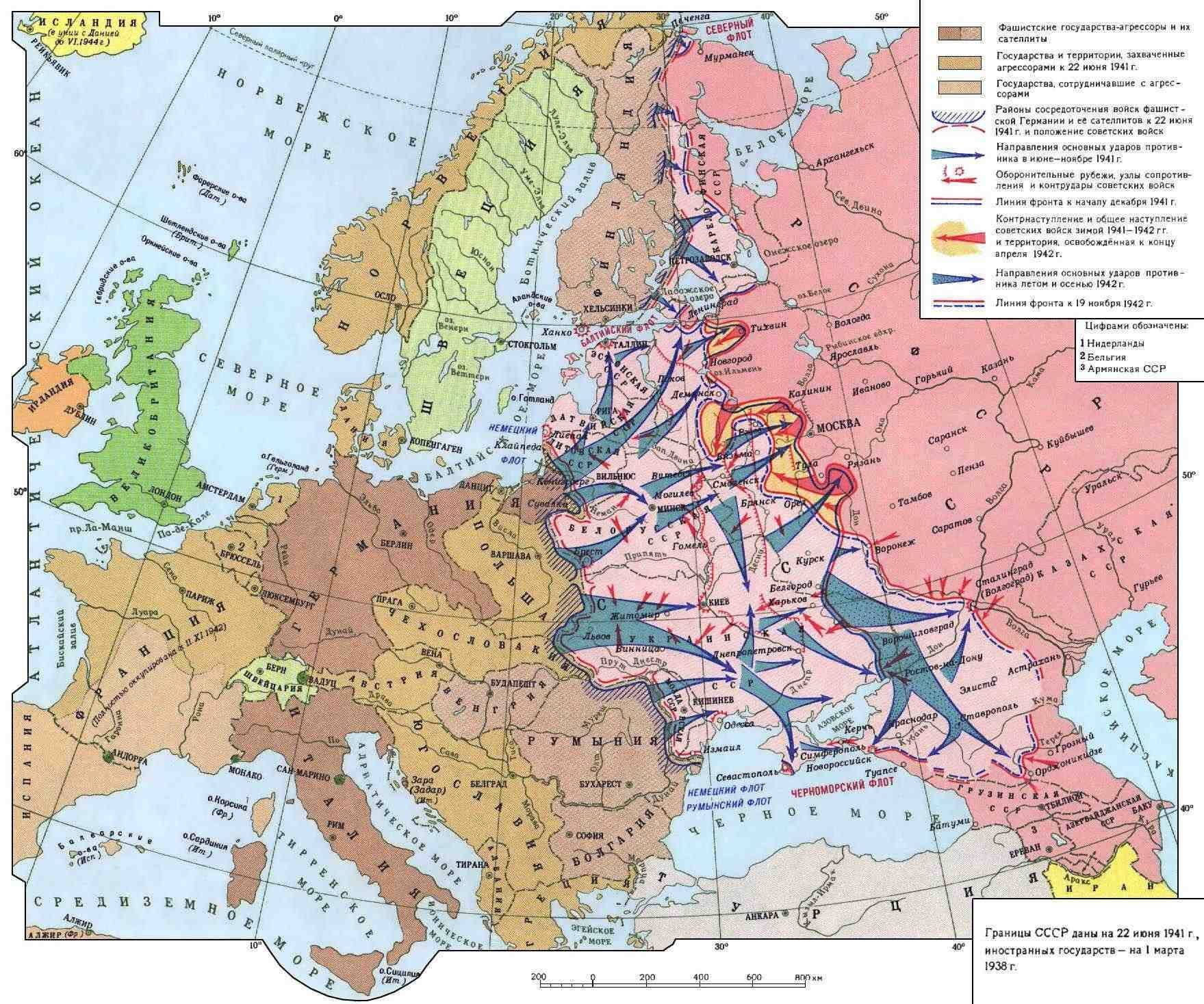 Читы На Игру Александр Македонский История Завоевания Мира
