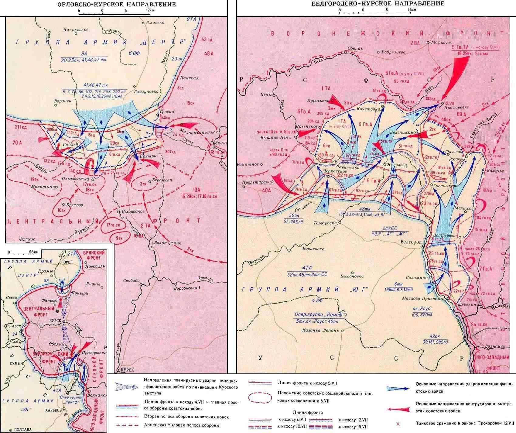 Romeohihnic RU Сегодня, 09:29 Вермахт потерял в Курской битве 30 отборных дивизий, в том числе семь танковых...