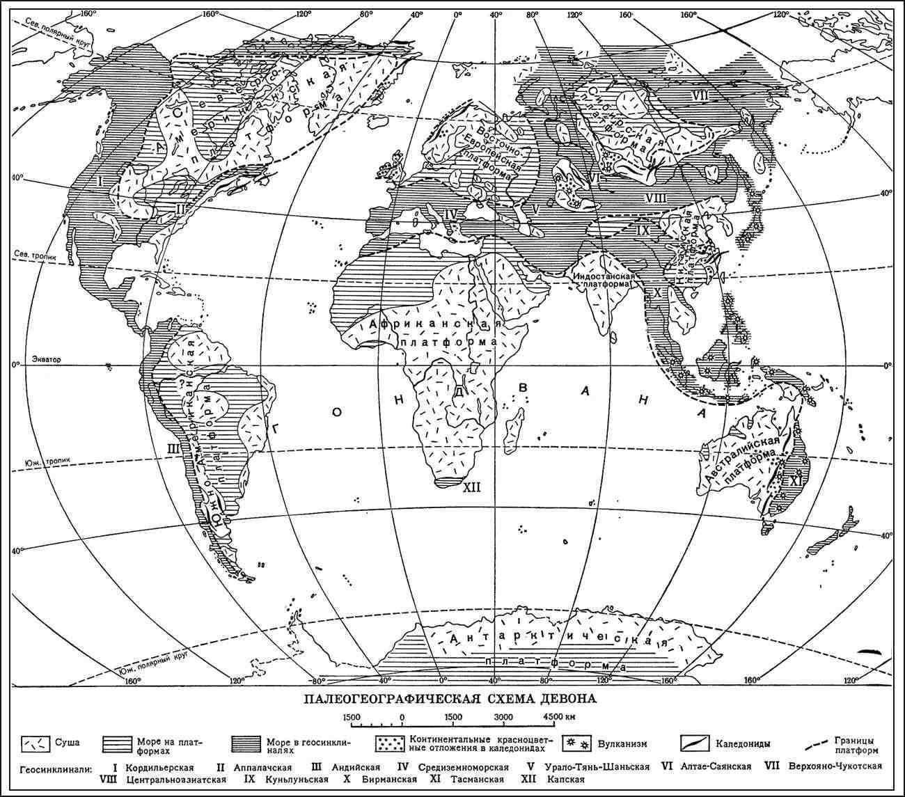 Палеогеографическая схема Девона.  2. Геологічна будова СРСР,т. 1 - Стратиграфия, М.,1968.