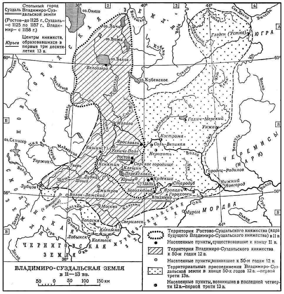 Владимиро-суздальское княжество.  Часть 2.