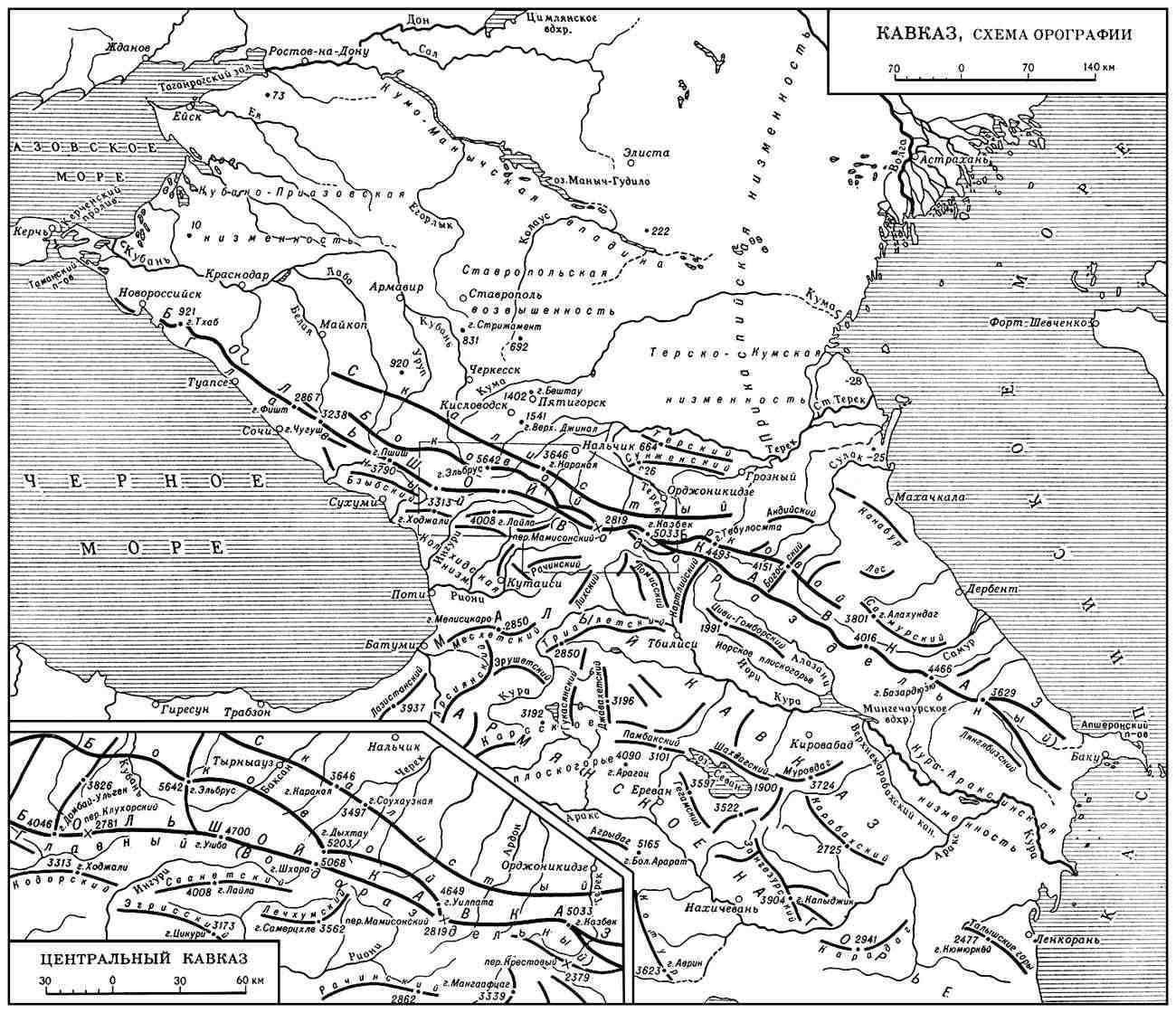 Кавказ.  Схема орографии.