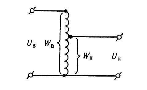 Электрическая схема автотрансформатора: Uв - высшее напряжение; Wв - обмотка высшего напряжения; Uн - низшее...