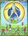 Солнце. Из итальянского манускрипта. XV…