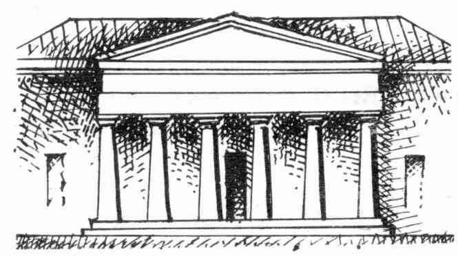 Декор в античном храме 4 буквы Похожие ответы в сканвордах