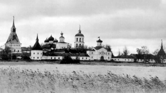 Иверский Богородичный Святоезерский мужской монастырь, Новгородская еп., близ г. Валдая, на одном их островов...