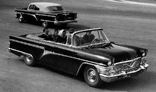 Автомобили СССР не вышедшие в серии (перспективы)