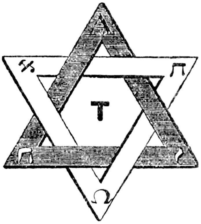 Звезда давида из бисера схема