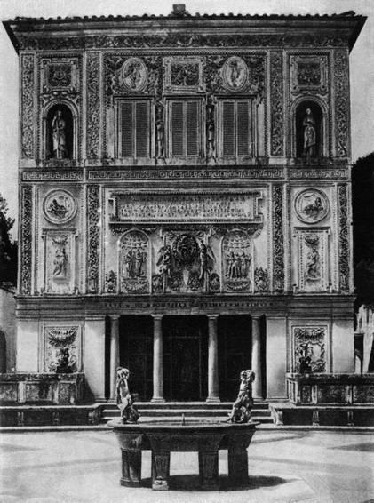 Фасад Казино Папы Римского Пия IV в садах Ватикана. 1559-1562. Архитектор П.Лигорио.